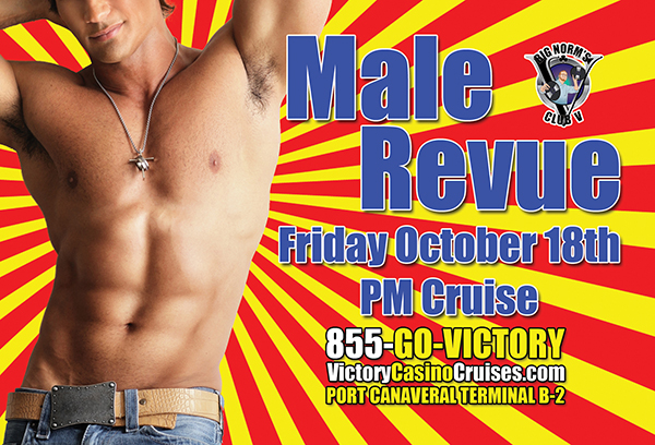 male revue oct front
